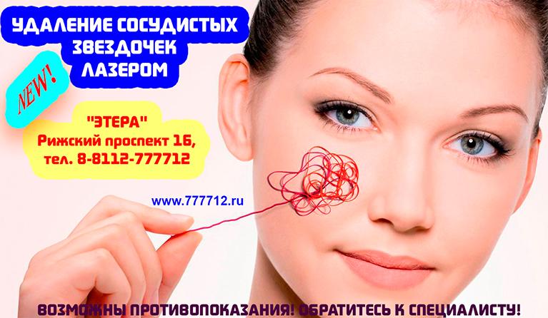 Вирус папилломы человека мужчин диагностика